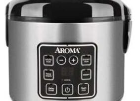 Best Aroma Rice Cooker 2021